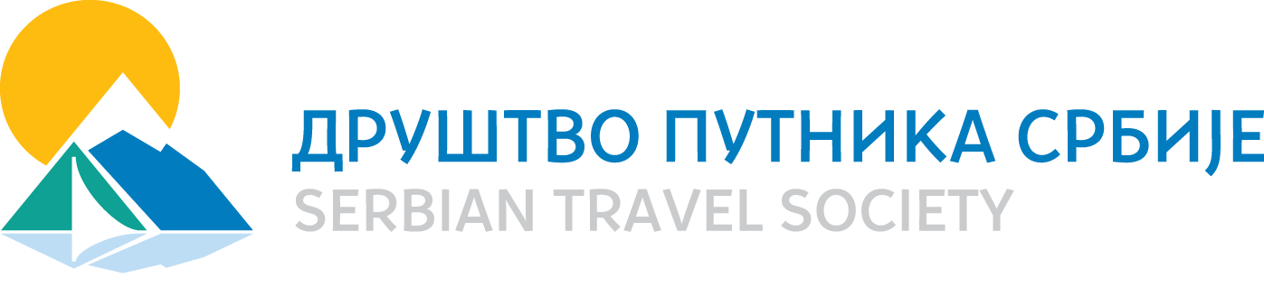 Serbian Travel Society